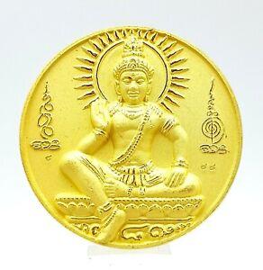 Thai amulets Rien Phra Jatukam Ramathep Meetea Ruay Only Rich Attracted Wealth