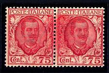 ITALIA - Regno - 1926 - Tipo floreale modificato - 75 c. carm. e rosa - varietà