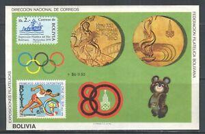 BOLIVIA 1980, MOSCOW OLYMPICS, Michel Bl. 101, SOUVENIR SHEET, MNH