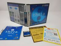 Nintendo DS Theta 16197 JAPAN Import UK seller