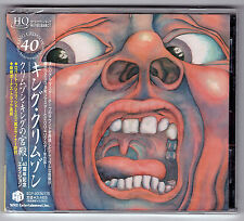 King Crimson_In The Court Of The Crimson King  [ 2 - HQCD ] ( Japan Import )
