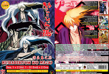 DVD ANIME Nurarihyon No Mago Sea 1&2 Vol.1-51 End + 2 OVA All Region +FREE ANIME