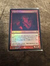 Corpse-Born Innistrad JAPANESE Grimgrin NM Japanese MTG Magic