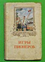 1951 Pioneer games Russian Soviet USSR vintage book Stalin era Z7