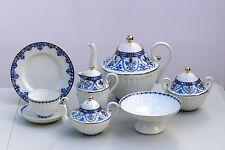 Tea set  COBALT FRIEZE twisted 23 pcs/6, Lomonosov Imperial Porcelain, Russia