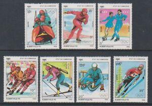 Cambodia - 1990, Winter Olympic Games, Albertville set - MNH - SG 1069/75