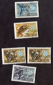Russia: Winter Olympic Games, Grenoble; incomplete used set