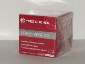 SERUM VEGETAL YVES ROCHER INTENSE FIRMING CARE (DAY/NIGHT) 75 ml. SEALED- NEW!