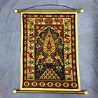 Vtg Antique Peacock Tapestry Middle East Needlepoint Handmade Lion Elephant