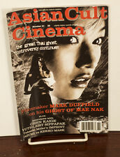 ASIAN CULT CINEMA NUMBER 51 MARK DUFFIELD's GHOST OF MAE NAK NM/MINT