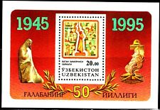 Uzbekistan 1995 Sc62 MiB5 1 SS mnh 50th Anniversary of Victory in WWII.