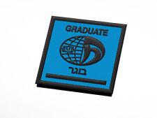 IKMF Krav Maga Graduate Level 1 Patch