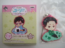 Otabek Altin Rubber Strap Key Chain Yuri on Ice BANPRESTO stF