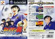 Captain Tsubasa Nintendo Gamecube Japan