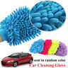 1x Super Mitt Microfiber Car Wash Washing Cleaning Glove Dual Sided POWER