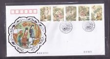 China 2002-23 Legend Dong Yong  董永及七仙女, FDC B