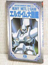 L Gaim Heavy Metal Daizukan Art Illustration Book Bn17