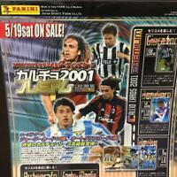 Serie A Toarding Card Calcio 2001 Premium Panini Soccer 198 regular cards etc