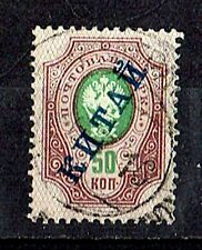 Russian colony stamp in China 1904-08. 50k overprint in black Sc#17 Used