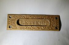 Antique Victorian Horizontal Cast Iron Letter Door Mail Slot Mailbox 7 inch