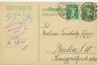"SCHWEIZ ""ZÜRICH / BRF. EXP."" grosser K2 5 C Tellknabe GA-Postkarte m. dto 5 C"
