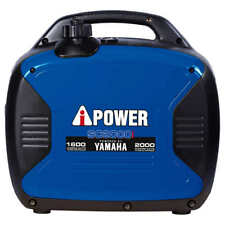 A-I Power Yamaha 2000W Gas Inverter Generator 1600W Running FREE SHIPPIN* NO TAX