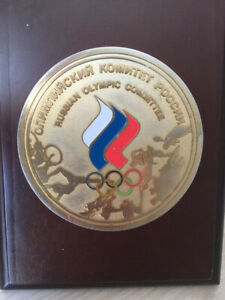 RUSSIAN NATIONAL OLYMPIC COMMITTEE NOC PLAQUE ROC ORIGINAL VERY RARE