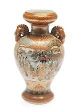 More details for antique kutani porcelain vase - visit to a temple - japanese meiji period c1880