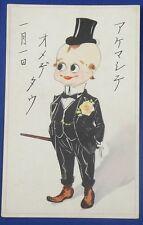 Vintage Japanese Postcard Kewpie like Man in Tuxedo antique old art card japan