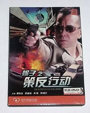 """Anthony Wong """"Sting of the Scorpion"""" Maggie Siu HK 1992 Action OOP DVD"""