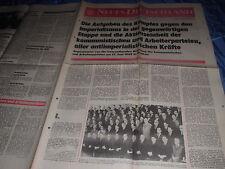 07 : NEUES DEUTSCHLAND , 18. Juni 1969 , Zeitung DDR / SED , kommunst. Parteien