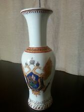 Vase, porcelain, white with Coat of Arms of Russia, 16 inches tall.