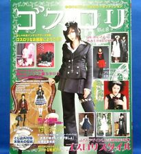 Handmade Gothic & Lolita Fashion Vo.8 /Japanese Clothes Sewing Pattern Book