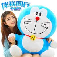 "2017 New Original Big size Doraemon Plush Doll Toy 25""H Super Cute~Gift"