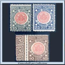 1921 Italia Regno Venezia Giulia n. 113/115 Centrati **