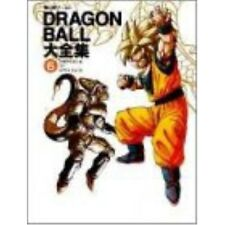 "JAPAN Dragon Ball Daizenshuu ""Movies & TV Specials"" Akira Toriyama World vol.6"