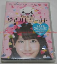 New Kashiwagi Yuki 1st Solo Live Nete mo Samete mo Yukirin World DVD Photo Japan