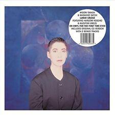 MIDORI & SATOH,MASAHIKO TAKADA - LUNAR CRUISE (LP)  2 VINYL LP NEU