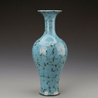 Chinese ancient antique hand make Blue glaze vase YONGZHENG MARK s538