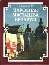 Sachuta Narodnaje Mastactva Bielarusi Weißrussische Volkskunst Fachbuch 1997