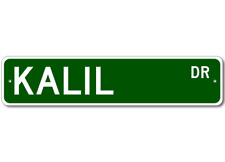 KALIL Street Sign - Personalized Last Name Signs
