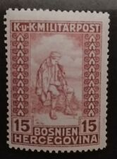 BOSNIA HERZEGOVINA STAMPS MLH - Charity Stamp - Colored Numerals, 1918, *