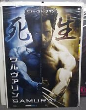 Wolverine - B1 size Japanese Original Theatrical Movie Poster - Marvel Mcu
