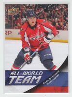 (69876) 2011-12 UPPER DECK SERIES 1 ALEX OVECHKIN ALL WORLD TEAM #AW40 SP