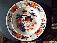 Antique Pottery Dish, possibly Derby