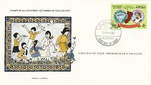 P1273 Oman First Day Cover 15 November 1983, private production