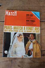 Paris Match N°1037 Mars 1969 Chine URSS Liza Minnelli Milandes Condamné de Lyon
