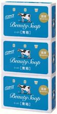 Cow brand Beauty Soap Blue 130g x 3 pieces pack Japanese Long seller Bar soap
