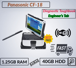 FAST & CHEAP PANASONIC TOUGHBOOK CF-18 FULL RUGGED 1.25GB 40GB NO OS BLUETOOH