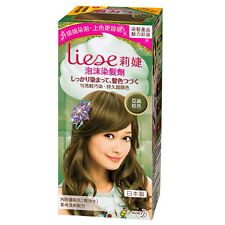 Kao Japan Liese Creamy Bubble Color Hair Dye Kit New ASH BROWN Free Shipping